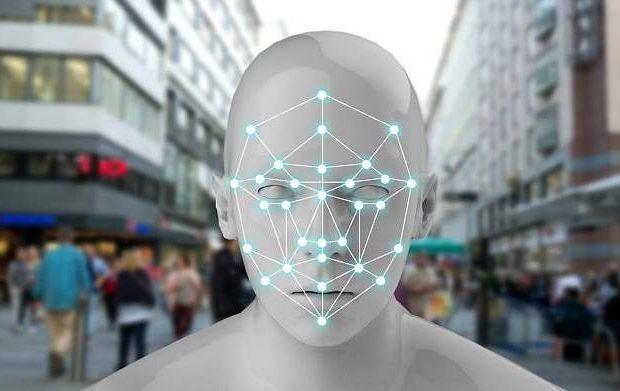 Yüz tanıma teknolojileri