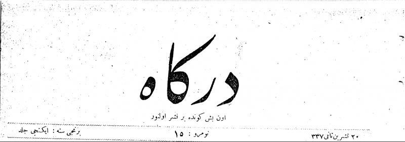 ANADOLU'NUN İNSANI -1- AYDINLILAR