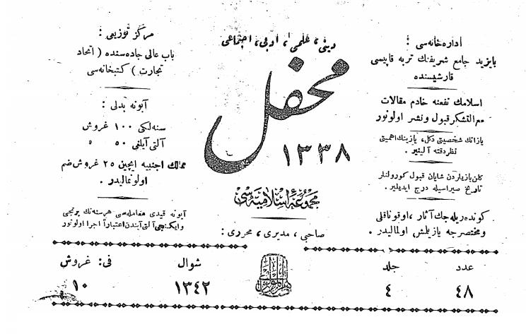 MISIR'DA BAYRAM